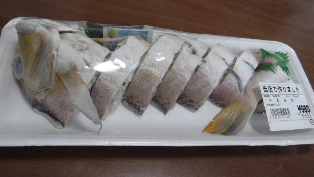 アマダイ 姿寿司